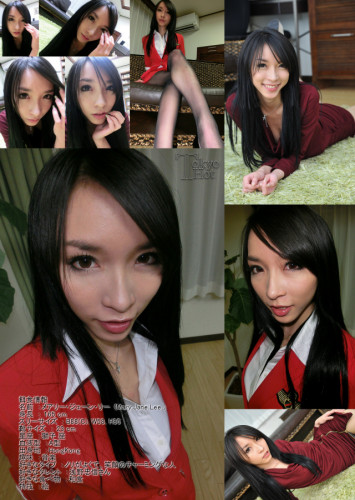 Tokyo-hot - Mary Jane Lee - Shameless CA (n0890)
