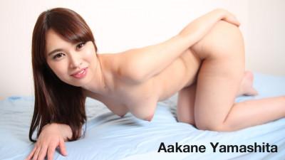 The Tight Hole - Akane Yamashita