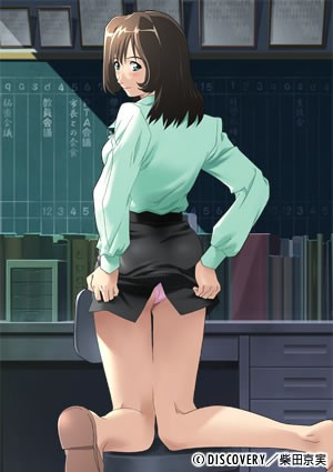 Panty Flash Teacher - Ep 02