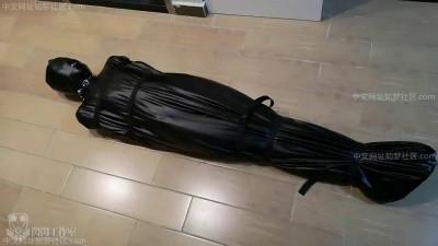 The maid's tight sleeping bag