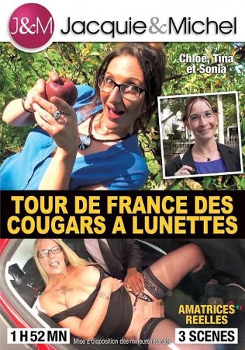 Tour de France des cougars a lunettes (2019)