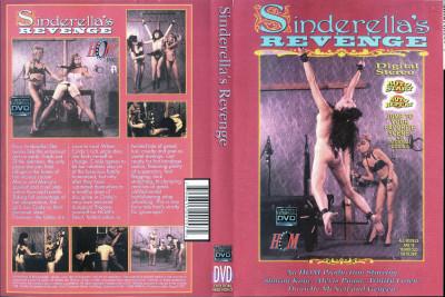 Sinderella's Revenge (HOM 1991)