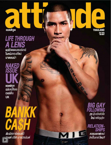 Attitude July 2012