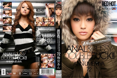 Red Hot Fetish Collection Vol 72: Anal & Pussy Double Fuck – (RED-088)
