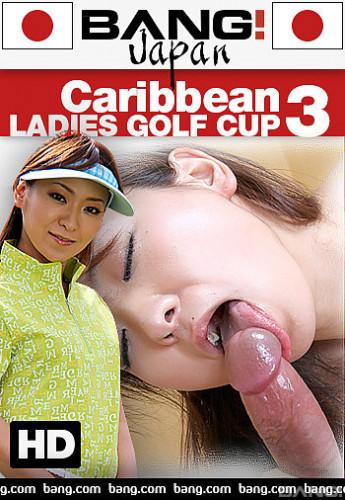 Japan Caribbean Ladies Golf Cup Part 3.