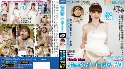 Movie Fb-26 Bukkake T-Girl Natalie Mars