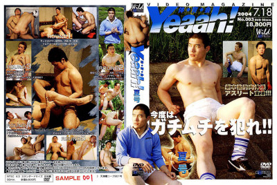 Athletes Magazine Yeaah! vol.03