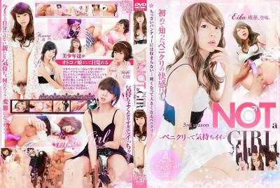 Not A Girl vol.3