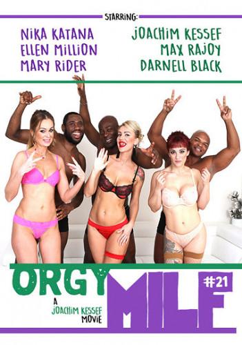 Orgy MILF Vol 21