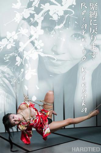 Return To Kinbaku , Marica Hase , Jack Hammer – HD 720p