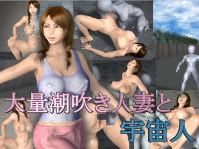 A Horny Housewife and an Hlien Best Quality 3D Porn