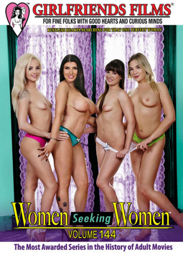 Women Seeking Women vol 144 (2017)