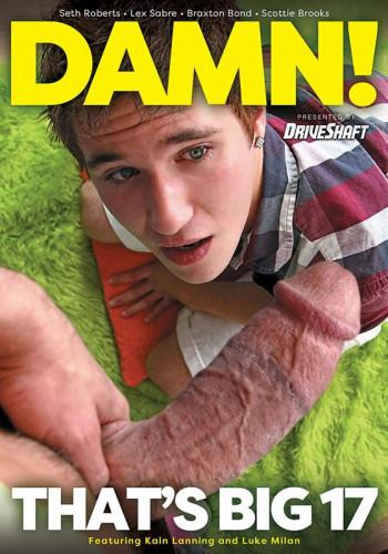 Drive Shaft Damn! That's Big vol.17