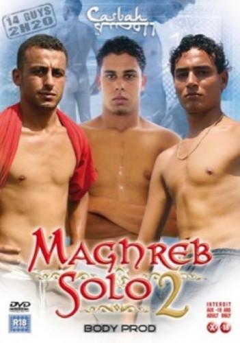 Description Maghreb Solo Vol. 2 - Souhail, Kamel