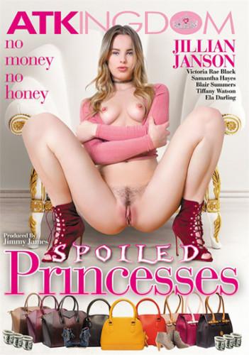 ATK Spoiled Princesses (2017)