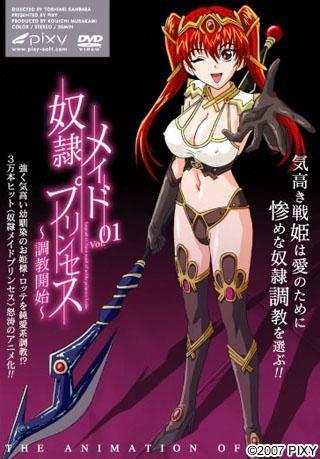 Dorei Maid Princess - Sexy Hentai