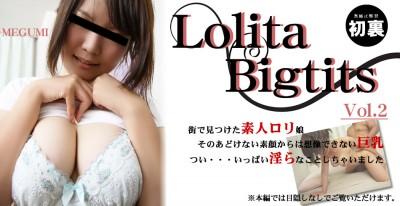Megumi - Bigtits vol.2