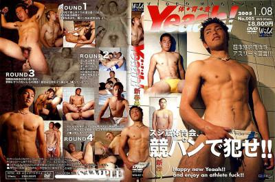 Athletes Magazine Yeaah! vol.05