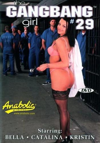 Hot Gang Bang Girl Vol. 29