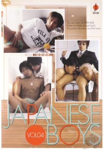 Description Japanese Boys Vol.04