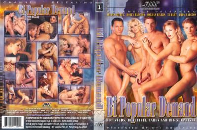 Bi Popular Demand - super, bisexual, tiny, sucking, threesome