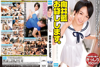 Ai Mukai Available for Rent FHD