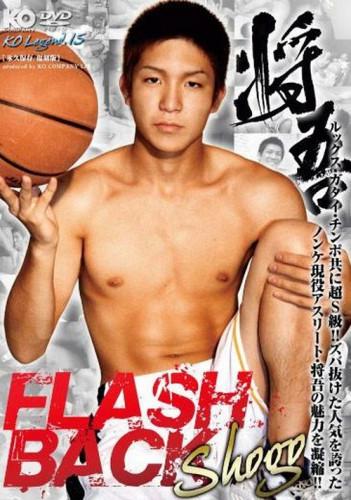 Flash Back - Shogo