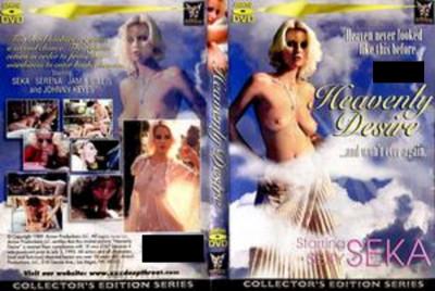 Description Heavenly Desire(1979)