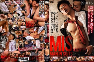 Mis — Man In Suits Vol. 1