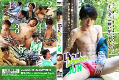 Virtual Paradise - Jun - Asian Gay, Fetish, Extreme