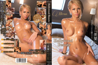 Hollywood Beauty Now The Most Sexy Shemale Meilan.