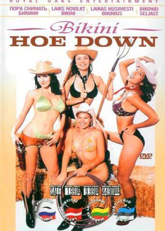 Bikini hoe-down