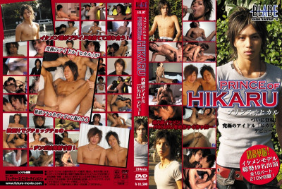 BL07 - Blade Vol 7 - Prince Of Hikaru — Asian Gay, Sex, Unusual