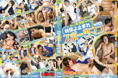 Acceed We're In Wild Fancies Part 5 Stop The Time With Sports Men (Acd311)