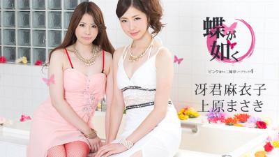 Maiko Saegimi & Masaki Uehara - Bike Soapland In Pink Street - FullHD 1080p