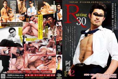 R-30 Abe Vol.2