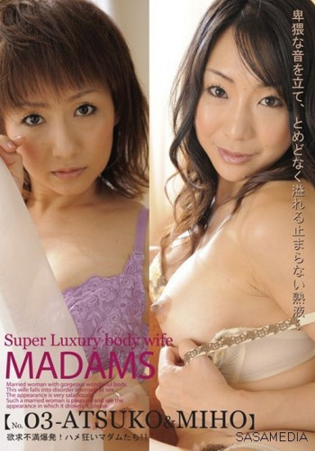Super Luxury Body Wife Vol. 3