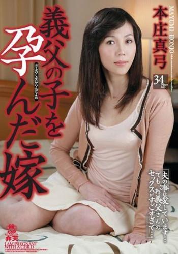 Description Honjo Mayumi