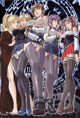 Bible Black New Testament Ep. 4
