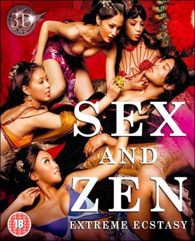 Sex and Zen: Extreme