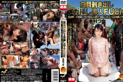 Nhdta-309 - Mega-Insertion Fuck By Horny Black Dudes. Tsuna Kimura