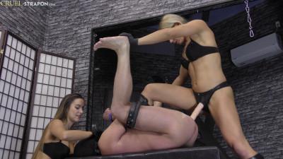 Amanda and Zita Double Pain