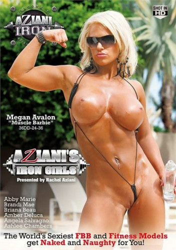 Aziani's Iron Girls (2017)