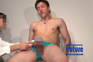 Future (Yc1002409)