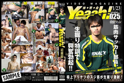 Athletes Magazine Yeaah! vol.25