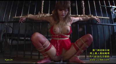 Horny Bondage