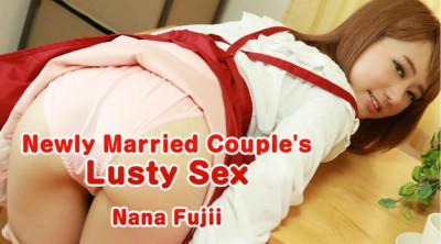 Nana Fujii