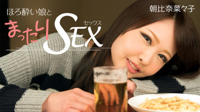 Nanako Asahina - Having Chill Sex with Cute Tipsy Girl