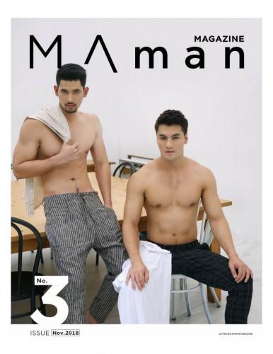 Asian Thai Magazine Part 9