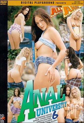 Anal University 06